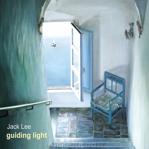 Jack Lee, Charles Blenzig & Lewis Pragasam – Guiding Light