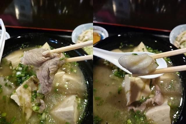 豚肉と田芋の写真