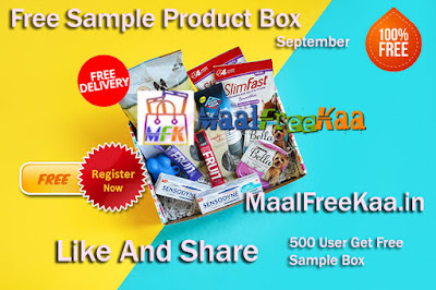 Free Sample Box Free Sample Free Product