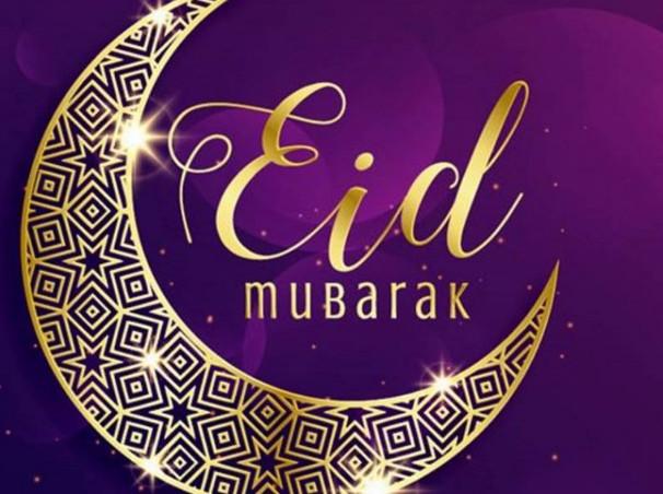 اجمل رسائل تهنئة عيد الفطر المبارك لعام 2020 eid mubarak