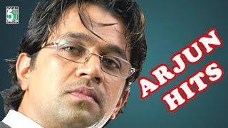 Arjun Hits Juke Box | Hits of Arjun