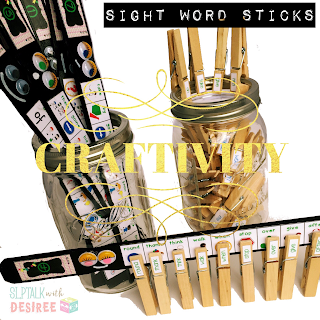 Sight Word Sticks Creativity
