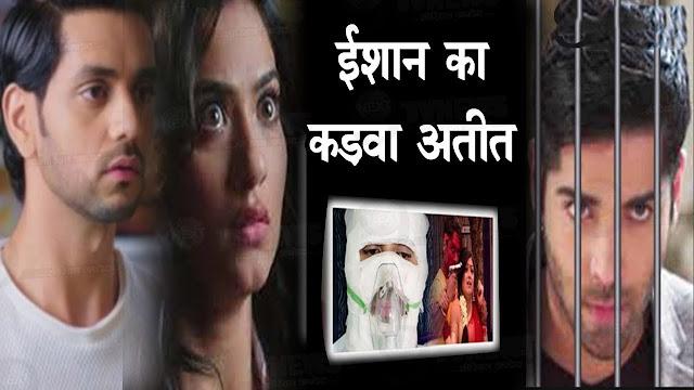 Silsila Badalte Rishton Ka: Upcoming twists and turns for coming week