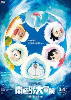 Doraemon: Nobita Và Chuyến Thám Hiểm Nam Cực Kachi Kochi