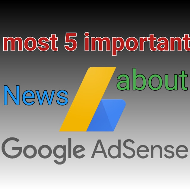 Most important news about adsense in hindi