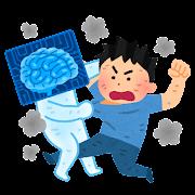 人工知能と喧嘩をする人のイラスト