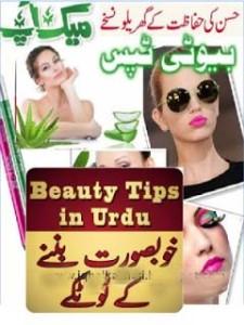 Urdu Beauty TotkayUrdu PDF Book Free Download
