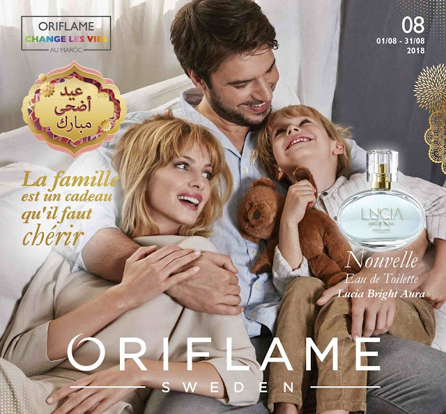 catalogue oriflame maroc aout 2018