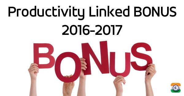productivity-linked-bonus-2017