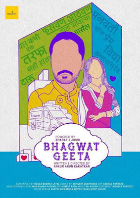 Bhagwat Geeta Movie Poster