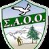 Eκδήλωση στον ΣΑΟΟ για την προετοιμασία και οργάνωση ορειβατικών  εξορμήσεων