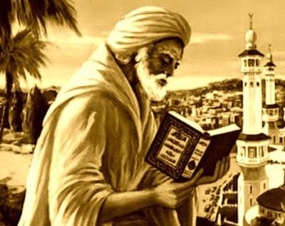 أقوال أبو يزيد البسطامي في الطريق إلى الله