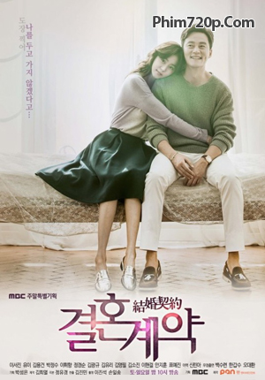 Marriage Contract 2016 poster