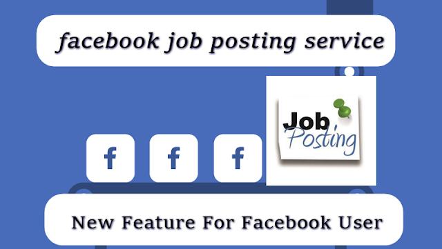 Facebook पर जॉब के लिए कैसे अप्लाई करें  How to apply for job via facebook