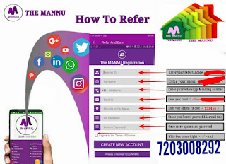 The Mannu App - Refer & Earn Rs 10K to 50K || How To Join The Mannu app || How To Refer The Mannu App ,The Mannu app kya He ? The Mannu app Se Paise kaise kmaye? Full Imfo In Hindi,The Mannu App Kya He?,Earning sources in Mannu app,Two types of  members in Mannu App,How TO BECOME PRO MEMBER ?CHAMP CASH PRO LEGAL DOCUMENT,THE MANNU APP LEGAL DOCUMENT,THE MANNU APP  PURCHASE /RE-PURCHASE INCOME CHART,PRO INCOME  OF THE MANNU APP PRO INCOME  OF CHAMP CASH PRO APP,THE MANNU APP RANK/ BONUS / REWARDS,The Mannu app Pro Activation 3 packages,How TO BECOME PRO MEMBER?,THE MANNU APP RELATED SOME QUESTION AND ANSWER