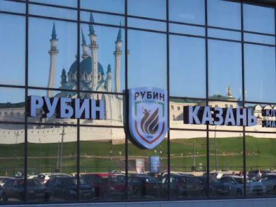 Saransk to Kazan