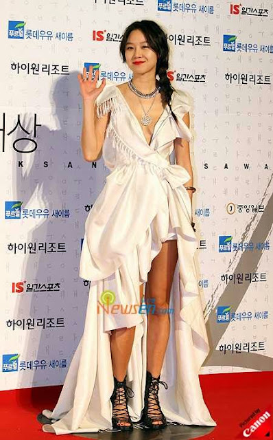 Biodata artis korea gong hyo jin dating