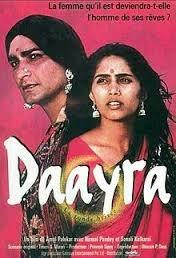 Daayra