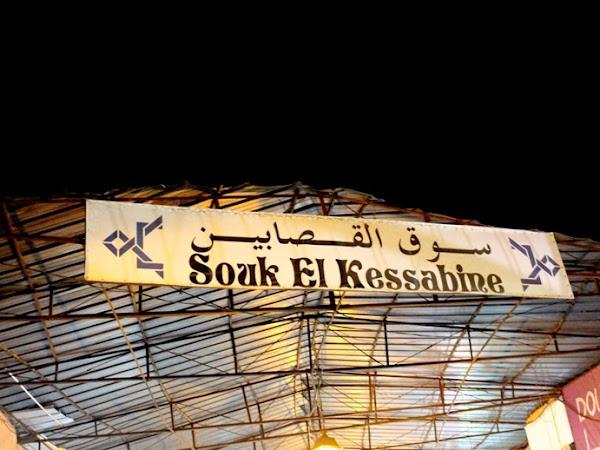 Marrakech: Jamaa el Fna, the souk and haggling