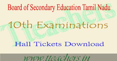 Tn 10th hall ticket 2018 tndge board sslc admit card download