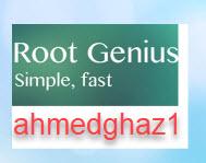 برنامج عمل روت,برنامج لعمل الروت,افضل برنامج root,روت للاندرويد,برنامج روت اندرويد