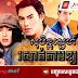 CH3_ Thai Lakorn_ Sobin Sne Rosat Tam Khchol [30-34EP]