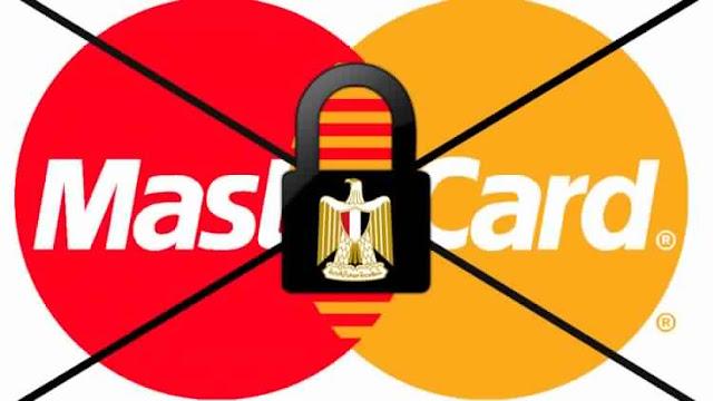 هل ستتوقف التعاملات البنكية الإلكترونية في مصر؟ وهل من حل؟
