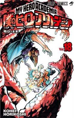 Ver Descargar Boku no Hero Academia Manga Tomo 18