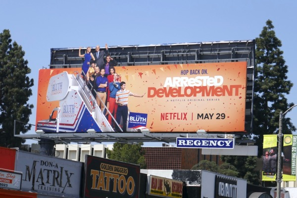 Arrested Development 5 cut-out billboard