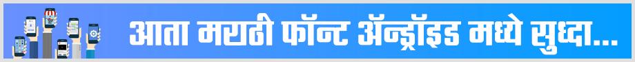 Download Download Free Shree Lipi Fonts Pack of 50 Fonts - Download ...