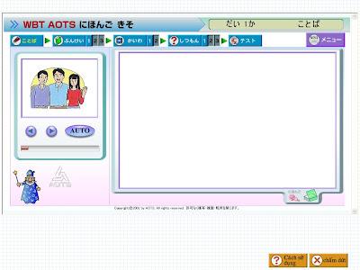 WBT-AOTS Nihongo Kiso 3