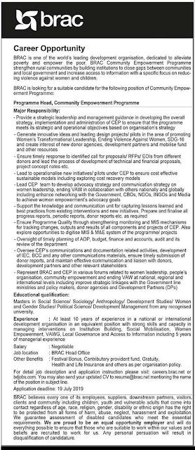 BRAC NGO Job Circular 2019 Image