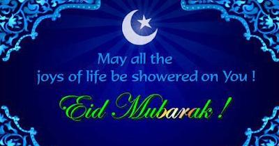 download Eid Mubarak Wallpapers