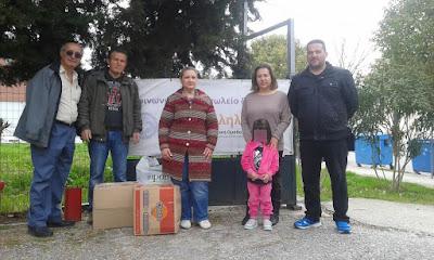 """Παράδοση ειδών πρώτης ανάγκης από το Σύλλογο Κρητών Πιερίας """"ΤΟ ΞΑΘΕΡΙ"""" στην Εθελοντική Ομάδα Δράσης νομού Πιερίας"""