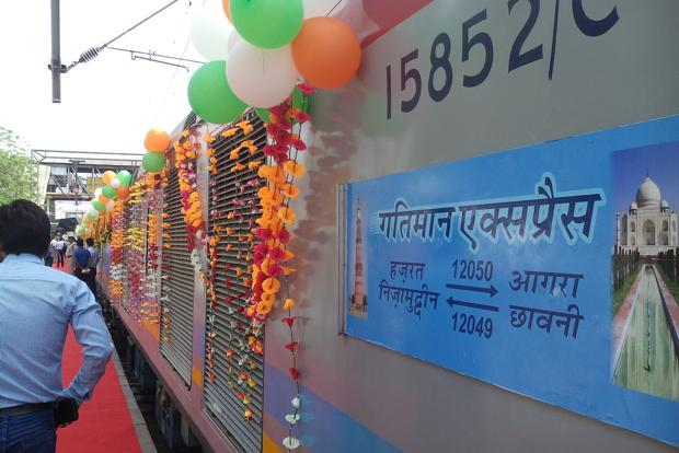Gatimaan Express has made its initiative journeying Gatimaan Express Luxury Train - From Delhi To Agra inwards 100 Minutes