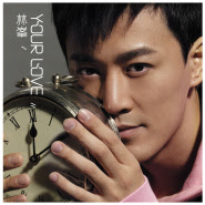 Raymond Lam (Lin Feng 林峯) - Ai Bu Jiu (爱不疚)
