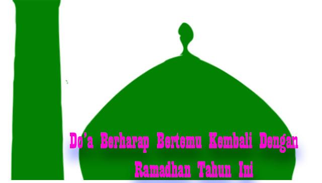 Do'a menyambut Bulan Ramadhan