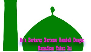 Do'a Agar Bertemu Bulan Suci Ramadhan