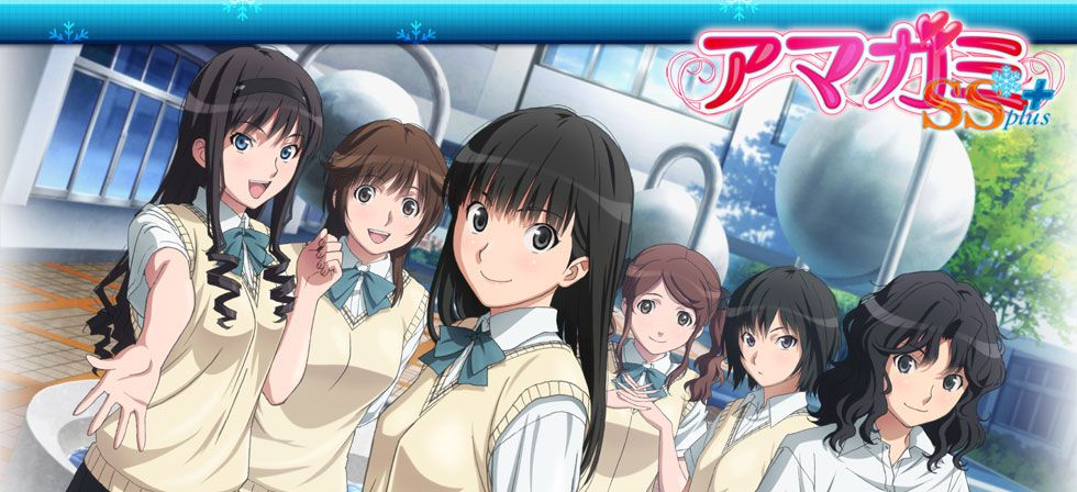 Amagami SS Season 1 Translated