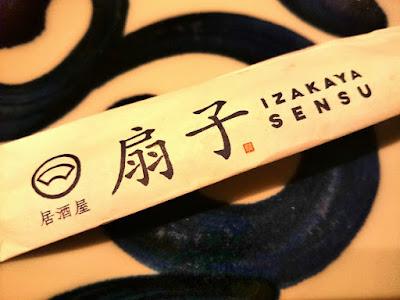 Izakaya Sensu: My Japanese Gastropub Experience in BGC