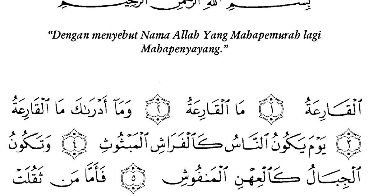 Tafsir Surat Al Qoriah Saibani Pai Iain Raden Intan Lampung
