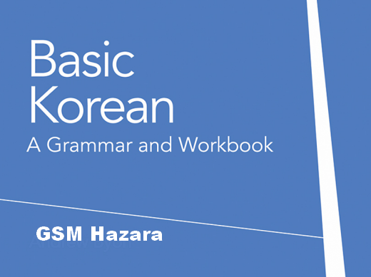 Korean Language Learning New Books Free Download PDF+MP3