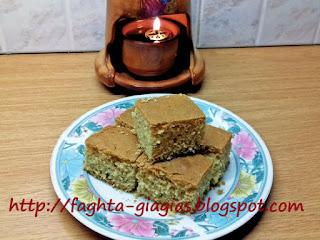 Μοναστηριακή Φανουρόπιτα από την Ιερά Μονή Αγίων Νεκταρίου και Φανουρίου - από «Τα φαγητά της γιαγιάς»