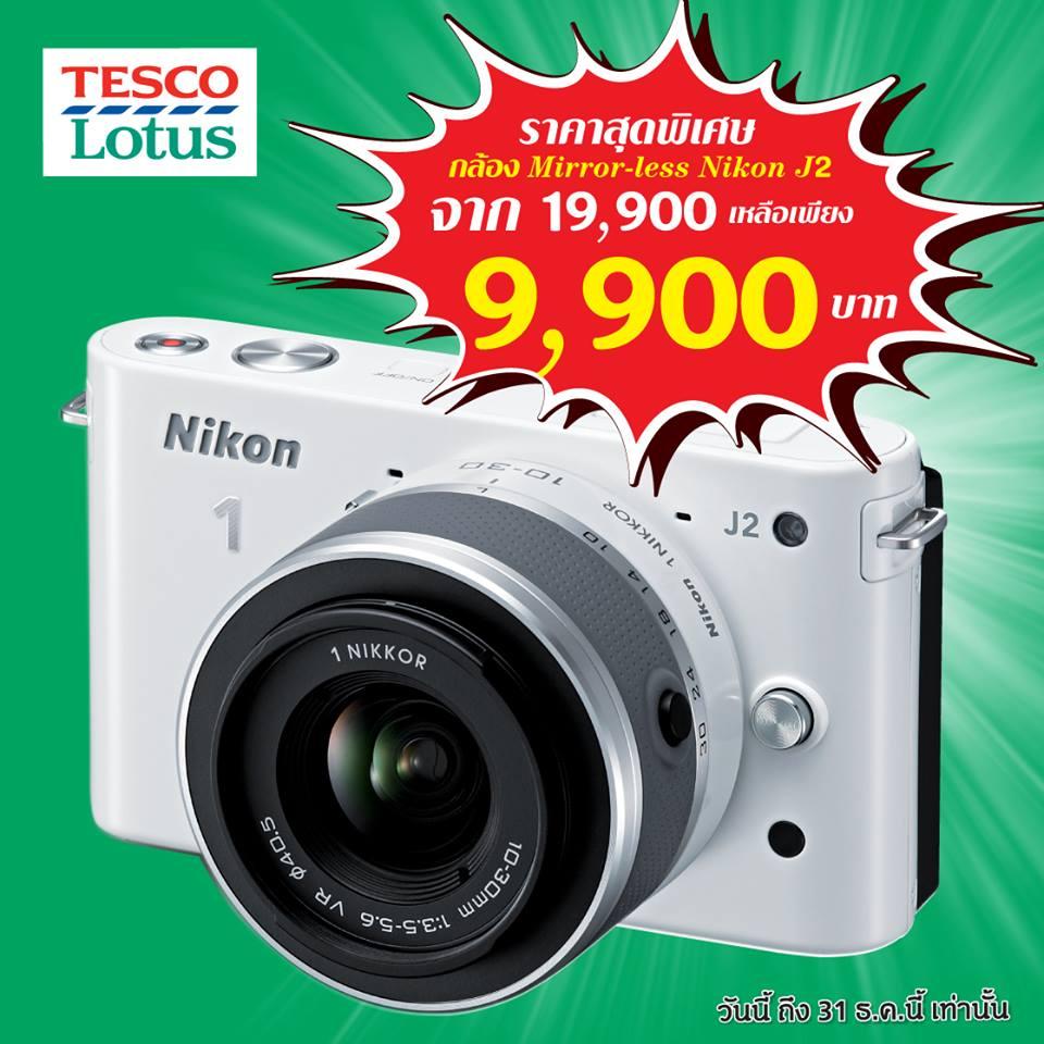 Nikon-1-J5 | Sport Gadgets