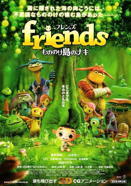 Friends Naki On The Monster Island (2011) ย. ยักษ์เพื่อนซี้แห่งเกาะปีศาจ