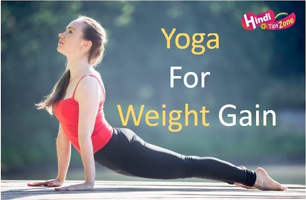 Easy Yogasanas For Weight Gain {Weight gain exercise tips in hindi}