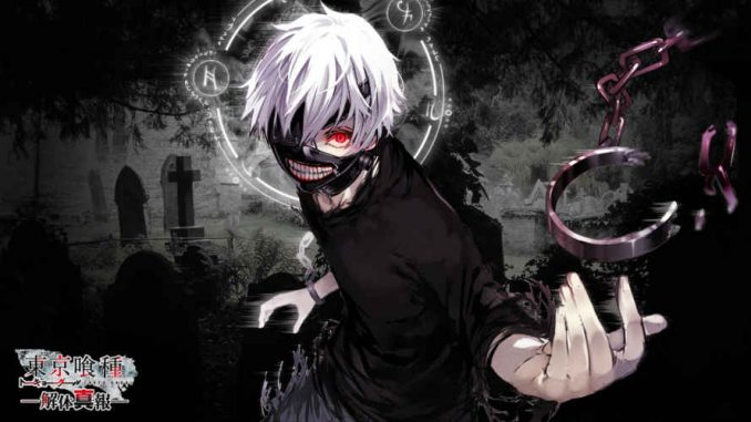 Tokyo Ghoul √A BD Episode 01-12 BATCH Subtitle Indonesia