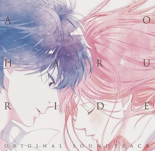 [MUSIC] AO HARU RIDE ORIGINAL SOUNDTRACK / アオハライド オリジナルサウンドトラック  (2014.11.19/MP3/RAR)