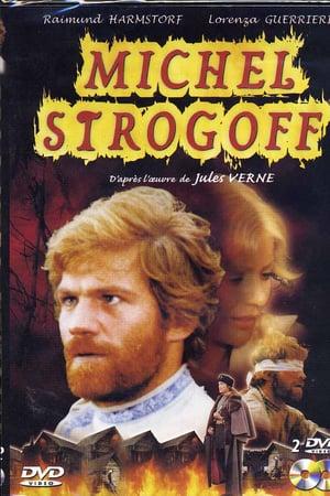 MICHEL STROGOFF (1975)  c4b9e90dba6