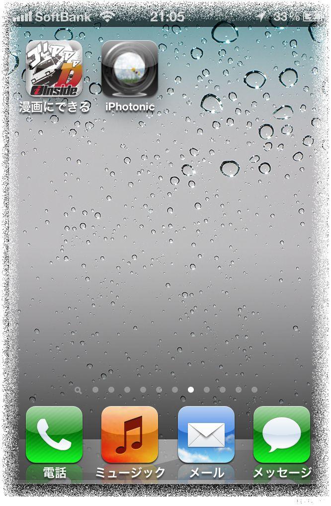 instagram mac アプリ